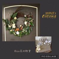 2018年 我が家のクリスマスリース - Rico 花の教室