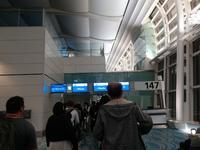 香港エクスプレスUO625便搭乗 - 香港貧乏旅日記 時々レスリー・チャン