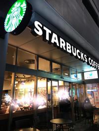 【スタバ】コーヒーサンタ 再び - DAY BY DAY