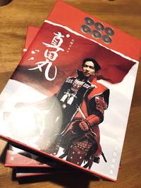 今年のクリスマスプレゼント - 山田南平Blog