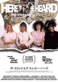 the slitsの映画「ザ・スリッツ / ヒア・トゥ・ビー・ハード」を観てきた。 - Total Ponkotsu System
