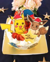 クリスマスケーキ2018!!! - HAPPY FIELD