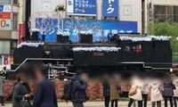 東京クリスマスマーケット2018 in 日比谷公園 - のんびりいこうやぁ 2