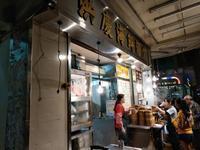 初めて香港その1 - むさじんの部屋
