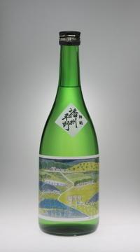 神結 本醸造 播州平野[神結酒造] - 一路一会のぶらり、地酒日記