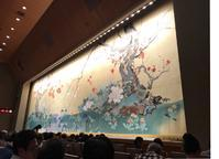 国立劇場大劇場 座席メモ - 歌舞伎と神社メモ