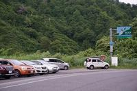浅草岳登山記録(2018,6,23) - ポンタ爺さんの山日記