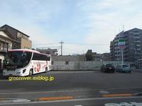 IK観光バス東京営業所 - 注文の多い、撮影者のBLOG