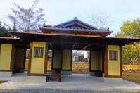 雀宮とあさのあつこ12月26日(水) - しんちゃんの七輪陶芸、12年の日常