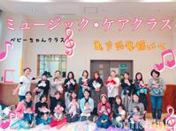亀戸児童館でのミュージック・ケアクラス☆ベビーちゃんクラス - Sunshine Places☆葛飾  ヨーガ、産後マレー式ボディトリートメントやミュージック・ケアなどの日々