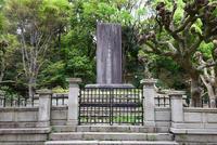 大久保利通終焉の地「紀尾井坂の変」跡地にて。 - 坂の上のサインボード