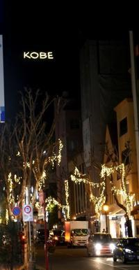 メリークリスマス☆ - Colorgrace::Blog