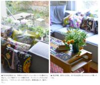 アンジェリック・ヴィルヌーヴさんの家100% LIFE に掲載中です。 - keiko's paris journal <パリ通信 - KSL>