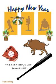亥年の猪のイラスト年賀状 - ジルとチッチの素材ボックス