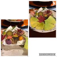 東府や Resort & Spa-Izu ④  夕食 - たるとくんち。Vol.2