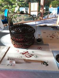 東府や Resort & Spa-Izu ⑤  朝食 - たるとくんち。Vol.2