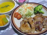 豚肉の生姜焼き&いただき物あれこれ - 健康で輝いて楽しくⅡ