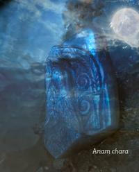 反転する命 - 菫青石に天の川
