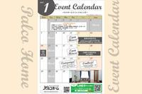 パルコホーム1月イベントカレンダー! - パルコホーム スタッフブログ