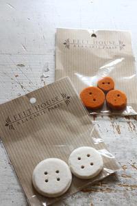 セールで購入したフェルトのボタン - フェルタート(R)・オフフープ(R)立体刺繍作家PieniSieniのブログ