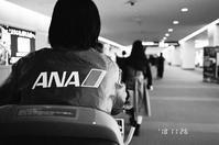 羽根空港搭乗ラウンジカートと親友の癌ステージ - 照片画廊
