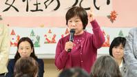 東京・清瀬市「女性のつどい」から(1) - こんにちは 原のり子です