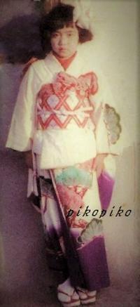 フイルム写真の昭和のお正月 - 今が一番