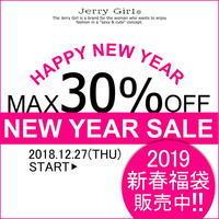 《NEW YEAR SALEスタート‼》MAX30%オフ♪2019新春福袋も販売開始♪ - レディースシューズ通販 Jerry Girl Staff Blog
