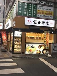 2018東京引率の旅④一般参賀に初参加 - ビバ自営業2