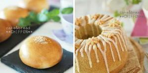 1月のLESSON日追加しました♪ - cake&bread   **CHIFFON**