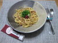 超簡単♪茹でて和えるだけ!梅納豆パスタ - candy&sarry&・・・2