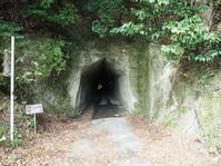 2018.11.24 永昌寺トンネル - ジムニーとピカソ(カプチーノ、A4とスカルペル)で旅に出よう