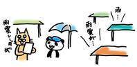 手作り市_出店報告上賀茂12/23 - こまログ