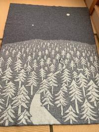 今年、買ってよかったモノその3クリッパンの毛布 - ゆうゆう素敵な暮らしの手帖