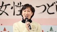 東京・清瀬市「女性のつどい」から(2) - こんにちは 原のり子です