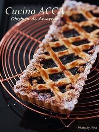 イタリア伝統菓子のご注文:Crostata di Amarene & Occhi di Bue - Cucina ACCA