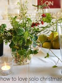 ホームメイドなクリスマス - serendipity blog