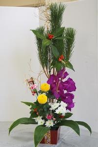三国ヶ丘公民館12月お正月アレンジ - グリママの花日記