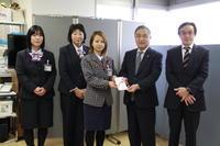 福祉ヤクルトの寄付いただきました - Misato-Syakyo.Blog(三郷市社協・ボランティアセンターのブログ)