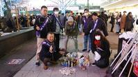 チーム渋谷888(はちみっつ)本日の参加者は7名合計478名になりました - チーム渋谷888(はちみっつ)8が付く日に渋谷8公でゴミは拾って~♪