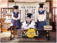 白詰草<シロツメクサ> - 韓国俳優DATABASE