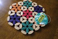 竹細工のカラフルな鍋敷き - ノスタルジア好きが集めた物たち