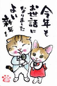 今年もお世話になりました ぷぷちゃんお誕生日おめでとう - まゆみのお絵描き絵手紙