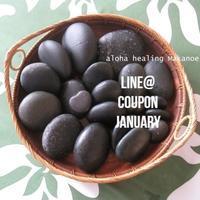 LINE@クーポン - aloha healing Makanoe