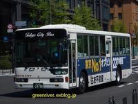 東京シティ観光2498 - 注文の多い、撮影者のBLOG