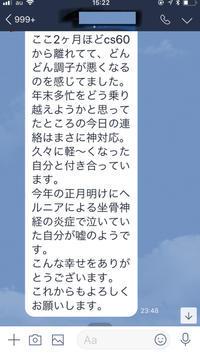 [CS60]やっぱり救世主 - Keiko Ishii のブログ(Pure Food Pure Body)