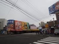 2018年10月札幌小樽旅行⑦菊水 - ちいさい旅とおいしいごはん