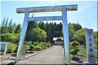 萬年神社狛犬音更町 - 北海道photo一撮り旅
