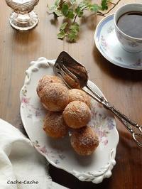 ふんわり♪ やさしい甘さの甘酒ドーナツ - Cache-Cache+