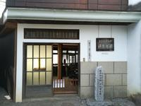 栃木市を歩く岡田記念館2@栃木県 - 963-7837